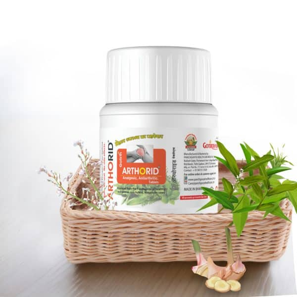 Panchagavya Gomutra tablets for joint pains