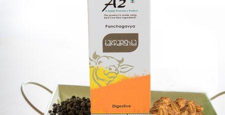 panchagavya takrarishta
