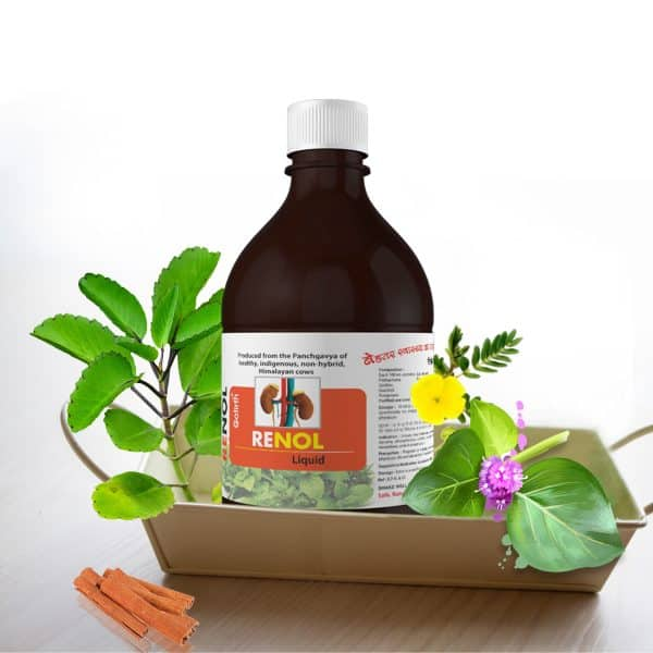 cow urine for kidney problems