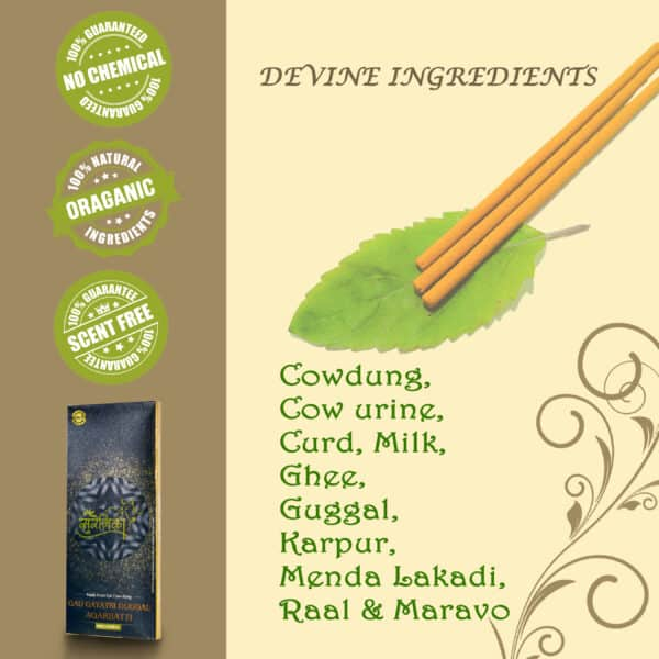 Cow dung agarbatti ingredients