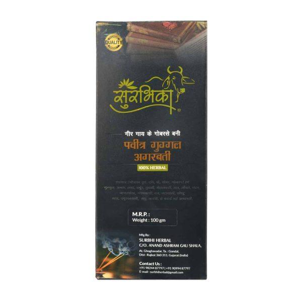 Panchagavya organic incense sticks