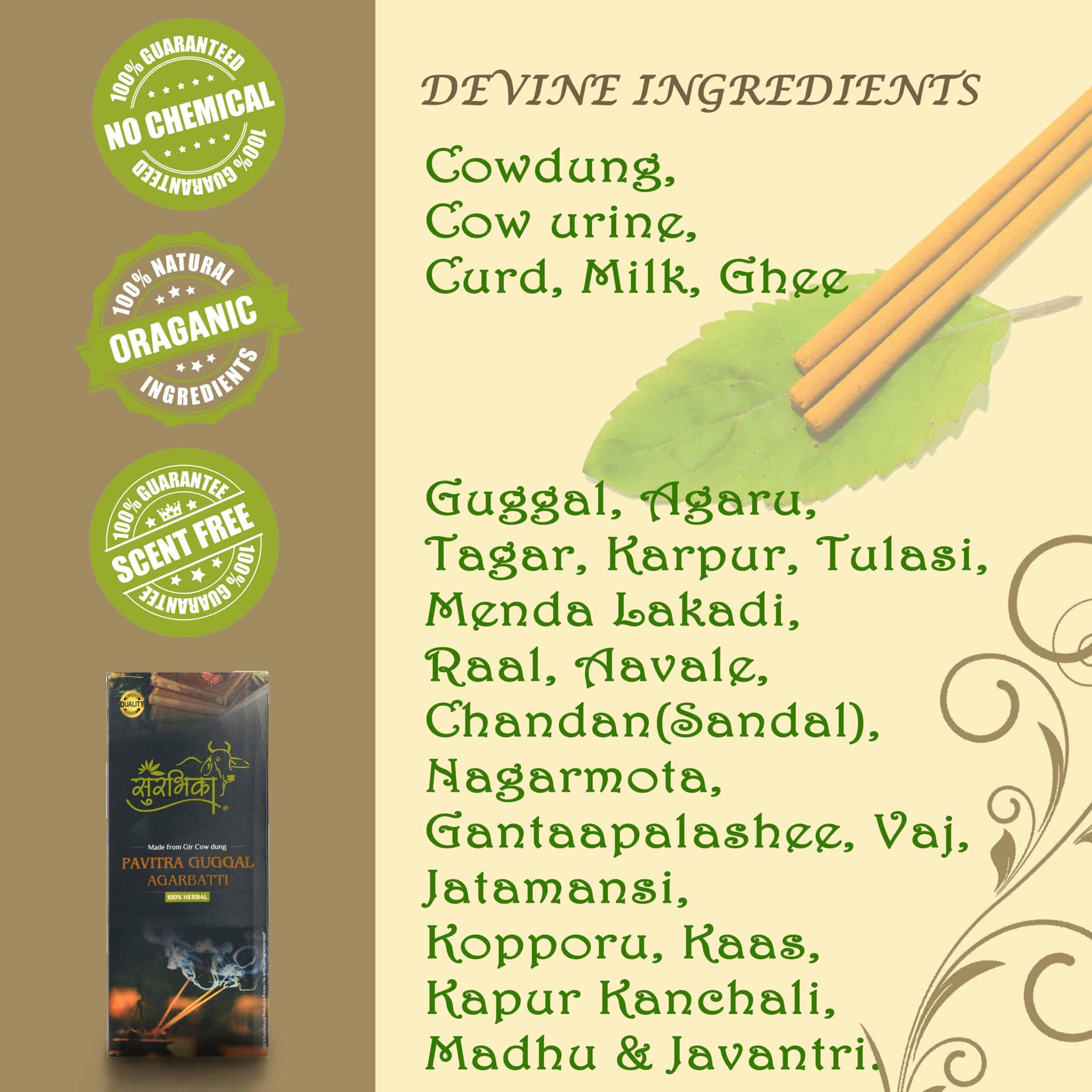 chemical free agarbatti ingredients